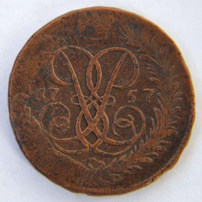 Гуртовая надпись на монете это гривенник 1769 года цена